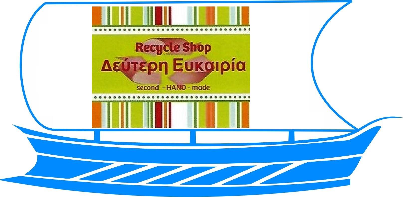 Vacanta In Creta 2015 1 Harta Greciei Si A Insulei Fotografii
